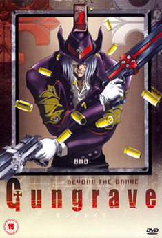 GUNGRAVE VOLUME 1 (DVD)