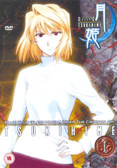 LUNAR LEGEND TSUKIHIME 1 (DVD)