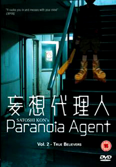 PARANOIA AGENT 2 (DVD)