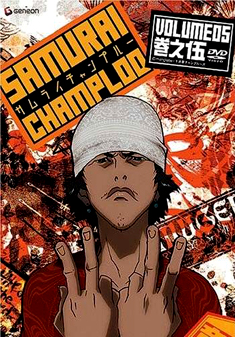 SAMURAI CHAMPLOO VOLUME 5 (DVD)