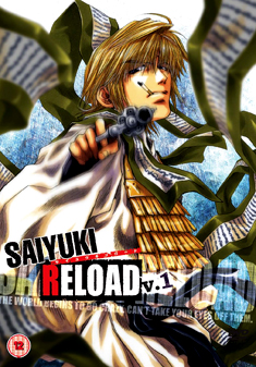 SAIYUKI RELOAD VOLUME 1 (DVD)