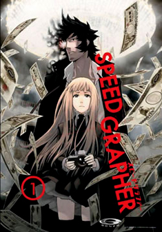 SPEED GRAPHER VOLUME 1 (DVD)