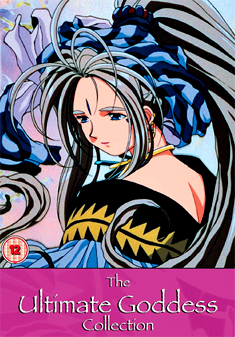 ULTIMATE GODDESS COLLECTION (DVD)