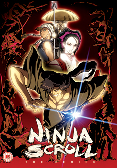 NINJA SCROLL BOX SET (DVD)