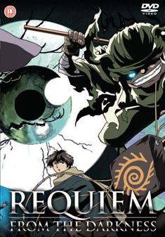 REQUIEM FROM THE DARKNESS BOX SET ( (DVD)