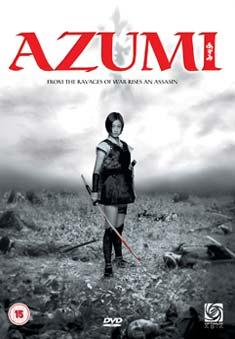 AZUMI (DVD) - Ryuhei Kitamura