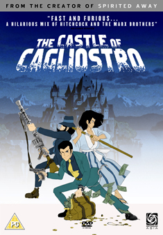 CASTLE OF CAGLIOSTRO (DVD) - Hayao Miyazaki