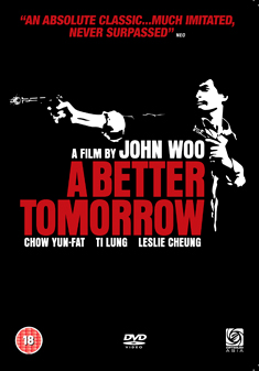 BETTER TOMORROW (SINGLE DISC) (DVD) - John Woo