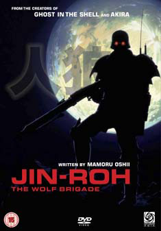 JIN-ROH (DVD)