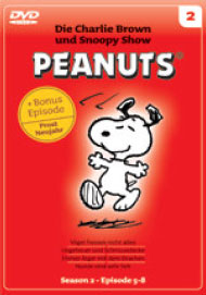 PEANUTS VOL.2 (DVD)