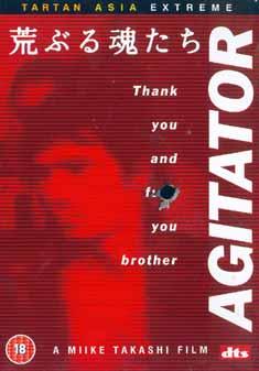 AGITATOR (DVD) - Takashi Miike