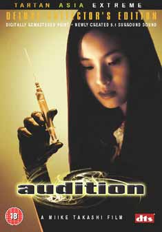 AUDITION COLLECTOR'S EDITION (DVD) - Takashi Miike