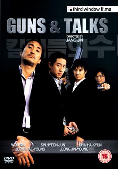 GUNS & TALK (DVD) - Jang Jin