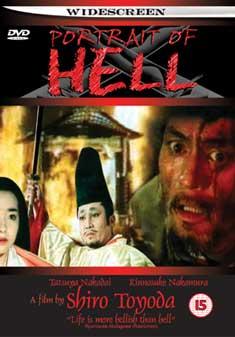 PORTRAIT OF HELL (DVD)