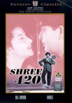 SHREE 420 (DVD)