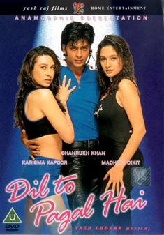 DIL TO PAGAL HAI (ANAMORPHIC) (DVD)