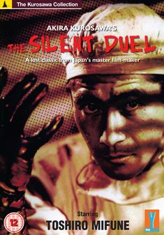 KUROSAWA'S SILENT DUEL (DVD) - Akira Kurosawa