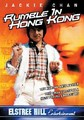 RUMBLE IN HONG KONG(PICKWICK) (DVD)