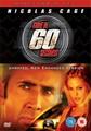 GONE IN 60 SECONDS - DIRECTORS CUT  (DVD)