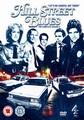 HILL STREET BLUES-SERIES 2 SET (DVD)
