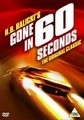 GONE IN 60 SECONDS  (1974)  (DVD)