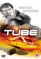 TUBE (WOON - HAK BAEK)  (DVD)