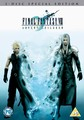 FINAL_FANTASY_VII_ADVENT_CHILD_(DVD)