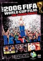 FIFA 2006 WORLD CUP  (DVD)