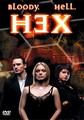 HEX-SEASON 1 (DVD)