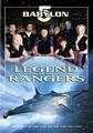BABYLON 5-LEGEND OF THE RANGERS (DVD)