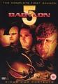 BABYLON 5 SERIES 1  (DVD)