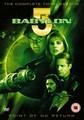 BABYLON 5 SERIES 3  (DVD)