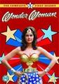 WONDER WOMAN - SEASON 1  (DVD)