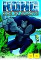 KONG - KING OF ATLANTIS  (DVD)