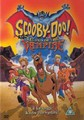 SCOOBY DOO - LEGEND / VAMPIRE ROCK  (DVD)