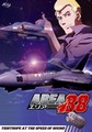 AREA_88_VOLUME_3_(DVD)