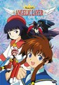 ANGELIC_LAYER_VOLUME_4_(DVD)