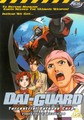 DAI - GUARD VOLUME 1  (DVD)