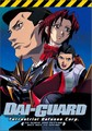 DAI - GUARD VOLUME 2  (DVD)