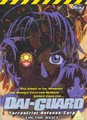 DAI - GUARD VOLUME 5  (DVD)