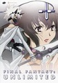 FINAL_FANTASY_UNLIMITED_4_(DVD)