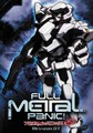 FULL METAL PANIC 7  (DVD)