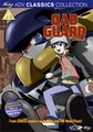 GAD GUARD - COMPLETE COLLECTION  (DVD)