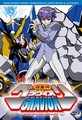 GRAVION_2-KNIGHTS_OF_GRAVITY_(DVD)