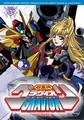GRAVION 3  (DVD)