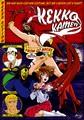 KEKKO KAMEN - ANIME CLASSICS  (DVD)