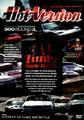 TUNER BATTLE ROYALE (DVD)