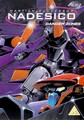 MARTIAN_SUCCESSOR_NADESICO_3_(DVD)