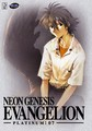 NEON_GENESIS_PLATINUM_7_(DVD)