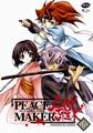 PEACEMAKER 6  (DVD)